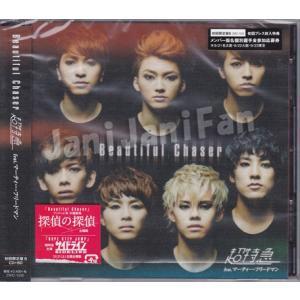 超特急 CD+BD 2015「Beautiful Chaser」初回限定盤B Blu-ray Disc付 [ctdv005]|janijanifan