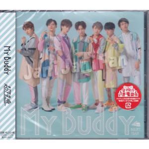 超特急 CD 2017「My Buddy」FC限定盤 [ctdv022]|janijanifan