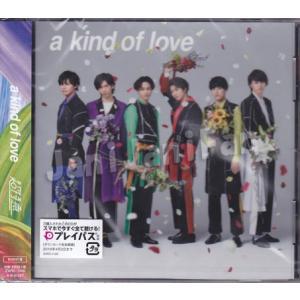 超特急 CD 2018「A Kind Of Love」EVENT盤 [ctdv023] ※ケース割れ|janijanifan