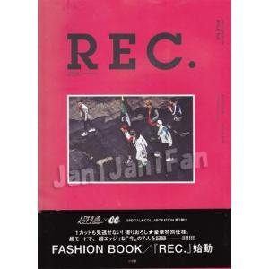 超特急 FASHION BOOK 「REC.」 [ctpf001]|janijanifan