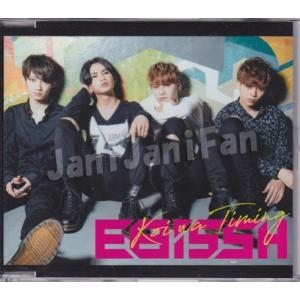EBiSSH CD 2017「恋はタイミング」A盤 会場限定販売 [ebidandv006]|janijanifan