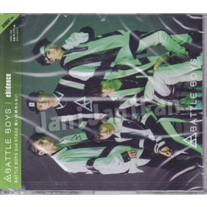 BATTLE BOYS CD「ebidence」仙台 SENDAI ver. [ebidandv09...