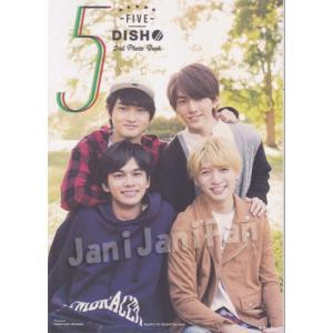 DISH// 写真集「5-FIVE-: DISH// 2nd PhotoBook」 [ebidanpf017] janijanifan