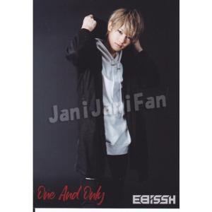 EBiSSH 生写真 KOHKI 林幸輝 One And Only [ebssy128]|janijanifan