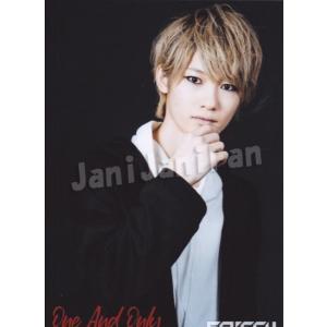 EBiSSH 生写真 KOHKI 林幸輝 One And Only [ebssy130]|janijanifan