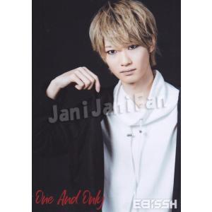 EBiSSH 生写真 KOHKI 林幸輝 One And Only [ebssy132]|janijanifan