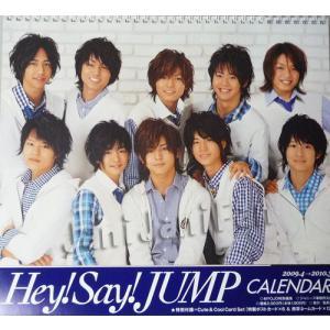 カレンダー ★★ Hey!Say!JUMP 2009-2010 ※輸送箱欠 [hsca02] janijanifan
