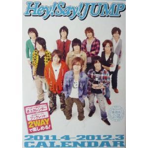 カレンダー ★ Hey!Say!JUMP 2011-2012 janijanifan