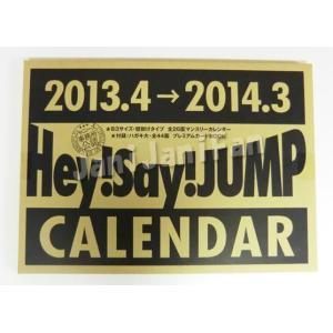 カレンダー ★ Hey!Say!JUMP 2013-2014 janijanifan