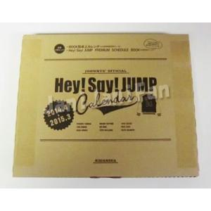 カレンダー ★ Hey!Say!JUMP 2014.4-2015.3 janijanifan