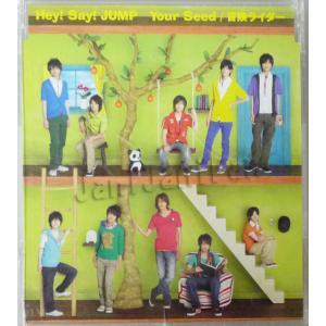 CD ★ Hey!Say!JUMP 2008 シングル 「Your Seed/冒険ライダー」 通常盤 [hsdv004] janijanifan