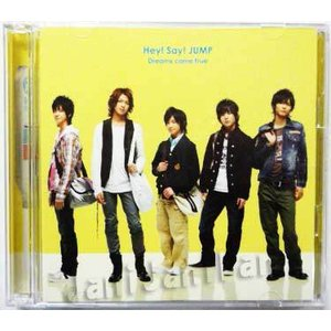 CD+DVD ★ Hey!Say!JUMP 2008 シングル 「Dreams come true」 初回限定盤 [hsdv006] janijanifan