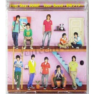 CD+DVD ★ Hey!Say!JUMP 2008 シングル 「Your Seed/冒険ライダー」 初回限定盤 [hsdv008] janijanifan