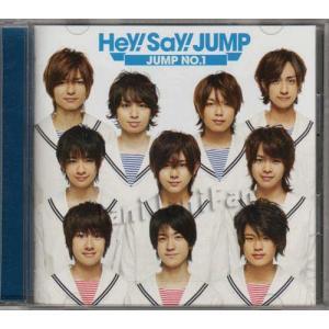 CD ★ Hey!Say!JUMP 2010 アルバム 「JUMP No.1」 初回限定盤 janijanifan