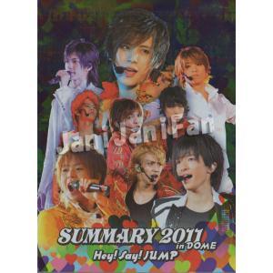 DVD(2枚組) ★★ Hey!Say!JUMP 「SUMMARY 2011 in DOME」 初回プレス仕様 janijanifan