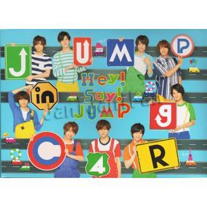 店長おすすめ ★ CD+DVD ★★ Hey!Say!JUMP 2015 アルバム 「JUMPing CAR」 初回限定盤2 [hsdv116]