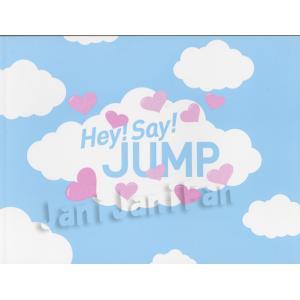 パンフレット ★ Hey!Say!JUMP 2009 「Hey! Say! サマーコンサート'09 JUMP天国TENGOKU-」 ※袋欠 janijanifan