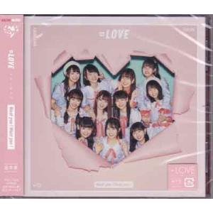 CD ★ =LOVE 2018「Want you! Want you!」通常盤 ※未開封 [ilcd001]|janijanifan