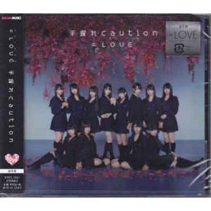 CD ★ =LOVE 2018「手遅れcaution」通常盤 ※未開封 [ilcd002]|janijanifan