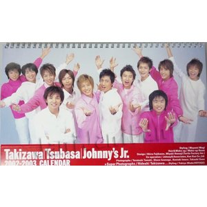カレンダー ★ Johnny'sJr. 2002-2003|janijanifan|02