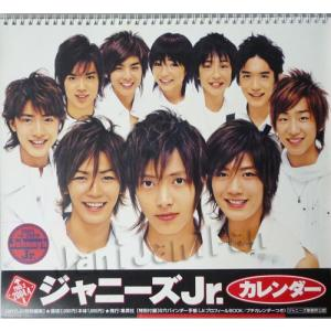 カレンダー ★ Johnny'sJr. 2004-2005|janijanifan