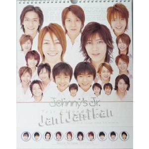 カレンダー ★ Johnny'sJr. 2005-2006|janijanifan