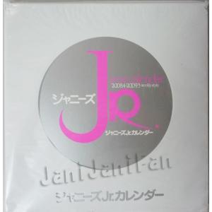 カレンダー ★ Johnny'sJr. 2008-2009|janijanifan