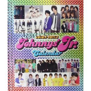 カレンダー ★ Johnnys'Jr. 2010-2011|janijanifan