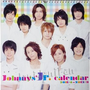 カレンダー ★★ Johnnys'Jr. 2011-2012 [jjca12]|janijanifan