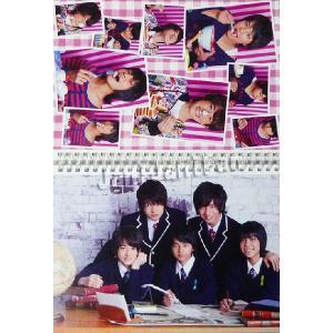 カレンダー ★ Sexy Zone・中山優馬・Johnny'sJr. 2012.4-2013.3 janijanifan 03