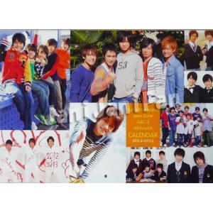 カレンダー ★ Sexy Zone・中山優馬・Johnny'sJr. 2012.4-2013.3 janijanifan 05
