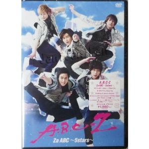 DVD ★ A.B.C-Z 2012 「Za ABC〜5stars〜」 ※未開封 [jjdv027]|janijanifan