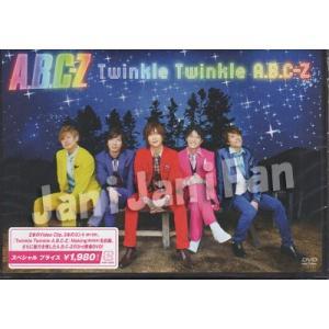 DVD ★ A.B.C-Z 2013 「Twinkle Twinkle A.B.C-Z」 通常盤 [jjdv037]|janijanifan