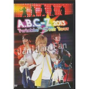 DVD ★ A.B.C-Z 「A.B.C-Z 2013 Twinkle×2 Star Tour」 通常盤 ※特典付 [jjdv050]|janijanifan