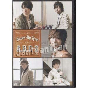 DVD ★ A.B.C-Z 2013 「Never My Love」 A.B.C-Z Shop盤 [jjdv052]|janijanifan