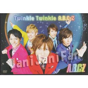 CD+DVD ★ A.B.C-Z 2013 「Twinkle Twinkle A.B.C-Z」 初回限定盤 ※未開封 [jjdv058]|janijanifan