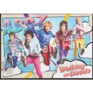 DVD ★★ A.B.C-Z 2013「Walking on Clouds」 Loppi・エルパカ・HMV限定盤 [jjdv059] ※未開封|janijanifan