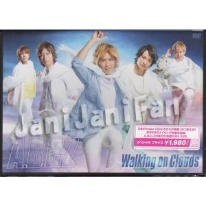 DVD ★★ A.B.C-Z 2013 「Walking on Clouds」 通常盤 [jjdv061] ※未開封|janijanifan