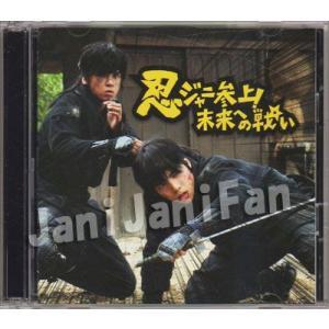 CD+DVD ★★ ジャニーズWEST 2014 「ええじゃないか」 初回盤(忍ジャニ盤) [jjdv063]|janijanifan