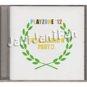 CD ★★ 今井翼 ・中山優馬 他 2012 オリジナル・サウンドトラック 「PLAYZONE'12 SONG & DANC'N。 PARTII。」 [jjdv078]|janijanifan