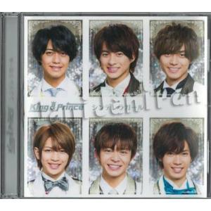 CD ★★ King & Prince 2018 シングル 「シンデレラガール」 通常盤 [jjdv106]|janijanifan