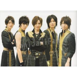 クリアファイル ★ Veteran 2008 「関西ジャニーズJr.'08 Merry X'mas Concert」 ※袋欠|janijanifan
