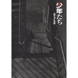 パンフレット ★ 関西ジャニーズJr. 2010 舞台 「少年たち 格子無き牢獄」 大阪松竹座 janijanifan