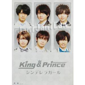 ポスター ★ King & Prince 2018 「シンデレラガール」 通常盤 特典 A2 [jjpt057] janijanifan