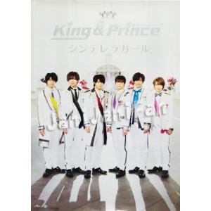 ポスター(B) ★ King & Prince 2018 「シンデレラガール」 通常盤 特典 A2 [jjpt060] janijanifan