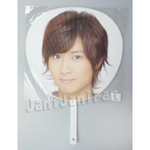 うちわ ★ 橋本良亮 2007 「JOHNNYS'Jr. Hey Say 07 in YOKOHAMA ARENA」 [abuc019]|janijanifan