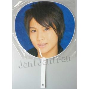 うちわ ★ 橋本良亮 2007 「謹賀新年 あけましておめでとう ジャニーズJr.大集合」 [jjuc122]|janijanifan