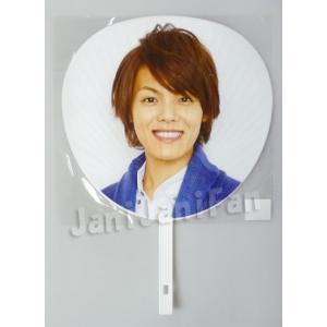 うちわ ★★ 室龍太 「関西ジャニーズJr.X'masコンサート2013」 [jjuc300]|janijanifan