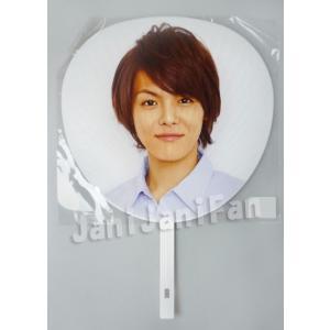 うちわ ★★ 室龍太 「関西ジャニーズJr.あけましておめでとうコンサート2014」 [jjuc336]|janijanifan