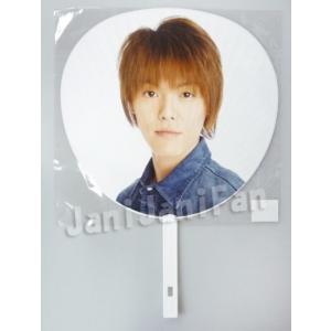 うちわ ★★ 室龍太 2014 「関西ジャニーズJr. X'smas Show」 [jjuc355]|janijanifan
